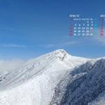 白いピークと青空(くじゅう連山)