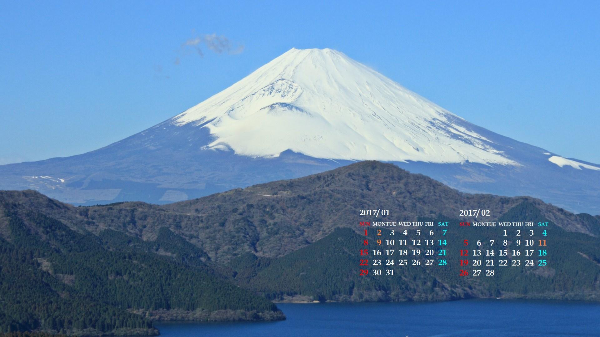 芦ノ湖と富士(2017年1月カレンダー壁紙)