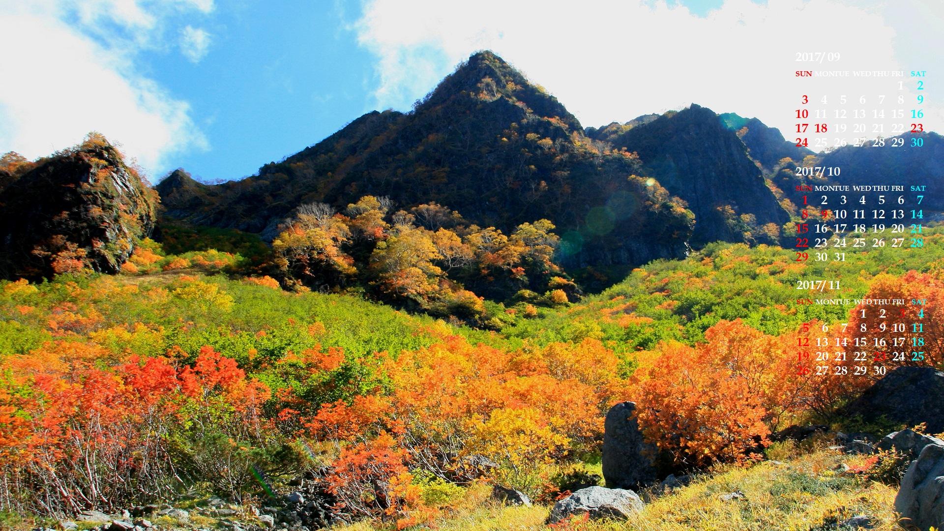山の壁紙 カレンダー壁紙館 昴 無料ワイド ページ 16
