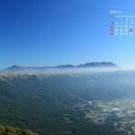 阿蘇谷と九重連山