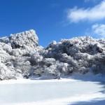 火口湖氷結(九重大船山)