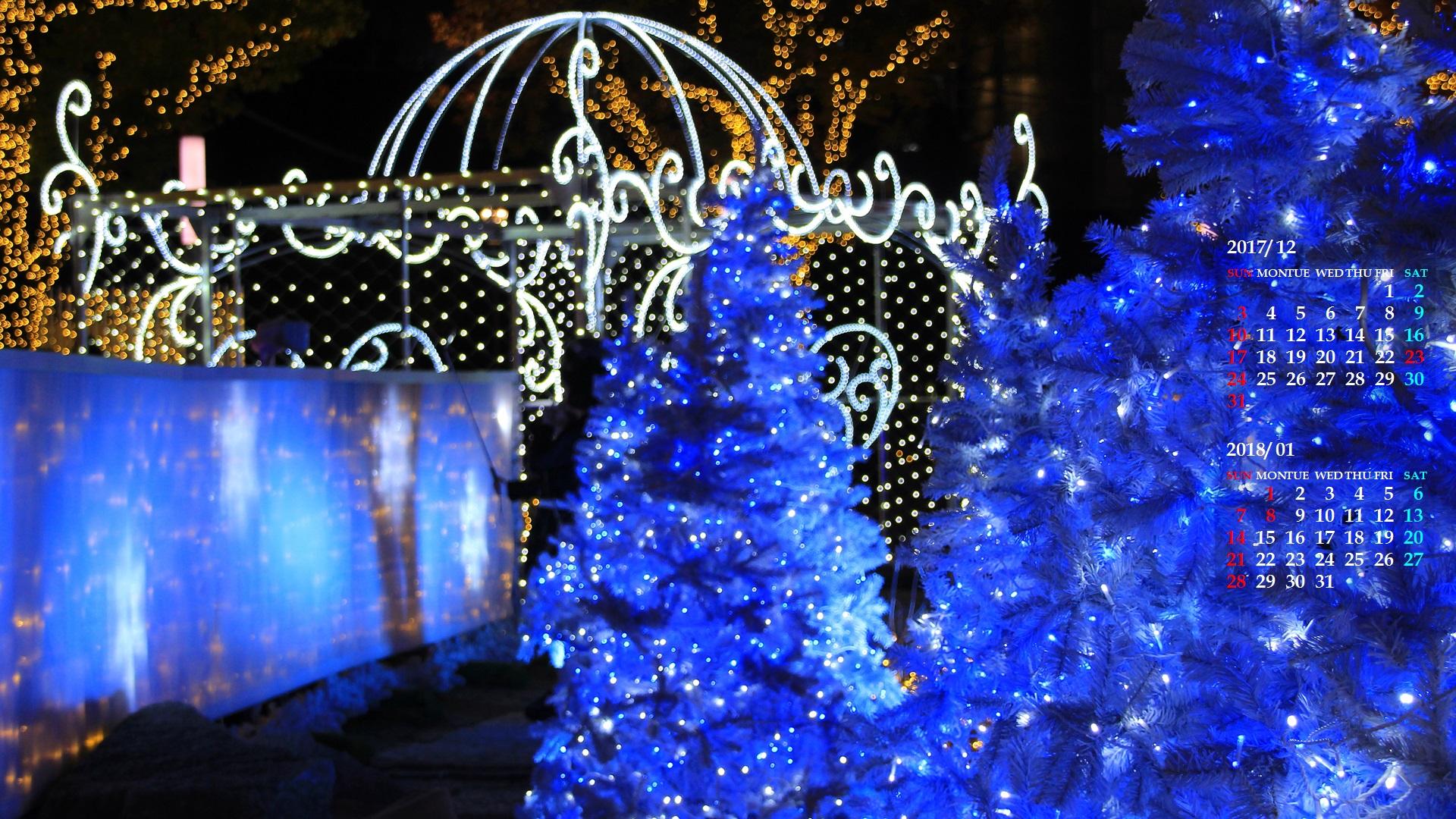 クリスマスの壁紙 カレンダー壁紙館 昴 無料ワイド
