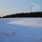 阿蘇外輪山冬の景