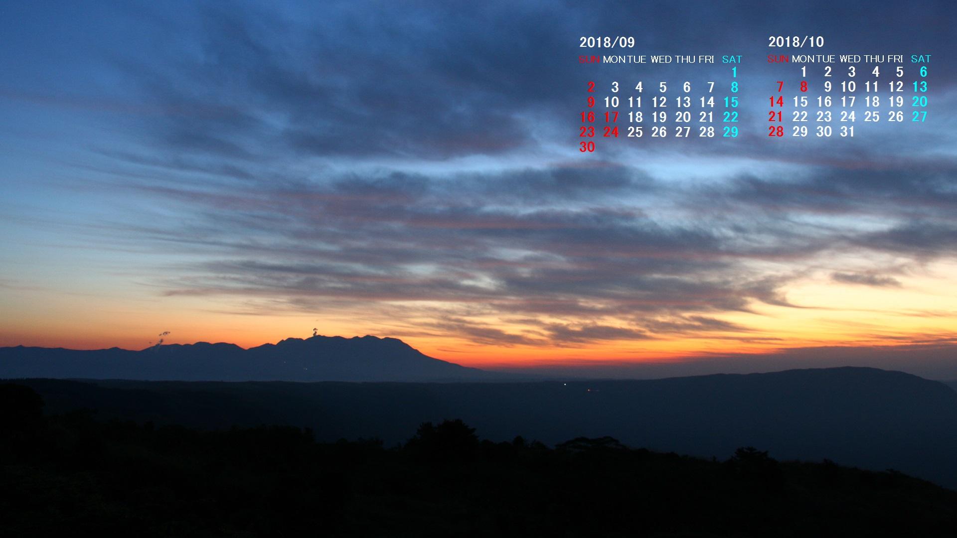 18年9月カレンダー壁紙 カレンダー壁紙館 昴 無料ワイド