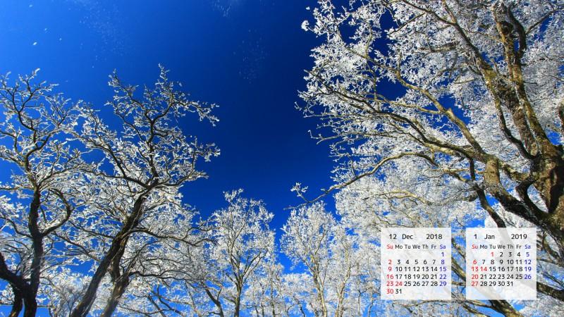 wallpaper_calendar.jpg02