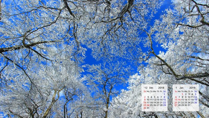 wallpaper_calendar.jpg03