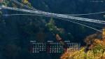 九重夢大吊橋、秋の景|2016年11月~2017年1月カレンダー